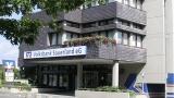 Volksbank Sauerland eG, Volksbank Sauerland eG, Arnsberger Str. 18, 59872, Meschede